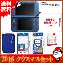 【新品】【3DS】 New ニンテンドー3DS LL ソフトが選べる オリジナルセット 【New3DSLL本体+ソフト+アクセサリー4点】【送料無料】[新型 3...