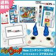 【新品】【3DS】 New ニンテンドー3DS LL 妖怪ウォッチ スペシャルセット第2弾 コマさんVer 【New3DSLL本体+ソフト+アクセサリー 送料無料】[新型本体 3DS セット]【02P06Aug16】
