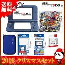 【予約】【3DS】 12月15日発売予定 New ニンテンドー3DS LL 妖怪ウォッチ3 スキヤキ オリジナルセット 【New3DSLL本体+ソフト+アクセサリー4点】【送料無料】[新型 3DS セット]【02P03Dec16】