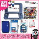 【新品】【3DS】 New ニンテンドー3DS LL 妖怪ウォッチ3 スキヤキ オリジナルセット 【New3DSLL本体+ソフト+アクセサリー4点】【送料無料】[新型 3DS セット]【02P03Dec16】
