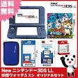 【新品】【3DS】 New ニンテンドー3DS LL 妖怪ウォッチ3 スシ オリジナルセット 【New3DSLL本体+ソフト+アクセサリー4点】【送料無料】[新型 3DS セット]【02P03Sep16】