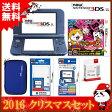 【新品】【3DS】 New ニンテンドー3DS LL 妖怪ウォッチ3 テンプラ オリジナルセット 【New3DSLL本体+ソフト+アクセサリー4点】【送料無料】[新型 3DS セット]【02P03Dec16】