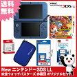 【新品】【3DS】 New ニンテンドー3DS LL 妖怪ウォッチバスターズ 赤猫団 オリジナルセット 【New3DSLL本体+ソフト+アクセサリー4点】【送料無料】[新型 3DS セット]【02P03Sep16】