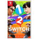 【新品】【NSW】 1-2-Switch (ワン・ツー・スイッチ