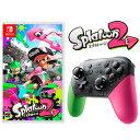 【新品】【NSW】 Splatoon 2 (スプラトゥーン2)ソフト + Nintendo Switch Proコントローラー スプラトゥーン2エディション セット お一人様1セット限り ニンテンドースイッチ
