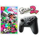 【新品】【NSW】 Splatoon 2 (スプラトゥーン2)ソフト + Nintendo Switch Proコントローラー セット ニンテンドースイッチ