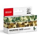 【新品】【NSW】 Nintendo Labo マスキングテープ スーパーマリオ(カモフラージュ) [NSL-0015][ニンテンドーラボ][ダンボール][工作][Switch][スイッチ]