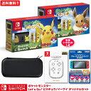Nintendo Switch ポケットモンスターLet's...