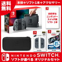 ★即納★【NSW】 Nintendo Switch ソフトが...