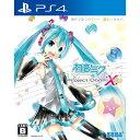 【新品】【PS4】 初音ミク - Project DIVA - X HD PLJM-80097