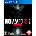 BIOHAZARD RE:2 Z Version PS4 新品 (PLJM-16287) バイオハザード RE:2