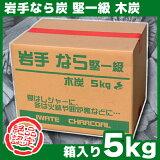 �ڤ������б��ۡڹ���ú�۴��ʤ�ú ���� ��ú5����(����Ȣ����)[�����ú 5kg]��02P06Aug16�ۡʴ�긩��Ի��ˡ��С��٥��塼��BBQ�˾ý�