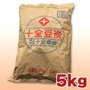 【マメタン】 十全豆炭 5キロ まめたん 十全商会
