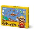 【新品】【Wii U】 スーパーマリオメーカー [ソフトカバー仕様ブックレット付き] [WUP-R-AMAJ][WiiU]