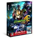 【新品】【Wii U】 『スターフォックス ゼロ・スターフォックス ガード』 ダブルパック [WUP-P-BFXJ][WiiU]