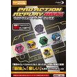 【新品】【PSP】 プロアクションリプレイ MAX(PSP-1000/2000/3000用) 【周辺機器】[DJ-PPMAX-BK]