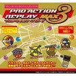 【新品】【NDS】 プロアクションリプレイMAX3 【周辺機器】[DJ-DSPM3-BK]