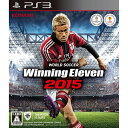 【新品】【PS3】 ワールドサッカー ウイニングイレブン2015 BLJM-61237