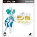 【予約】【PS3】11月17日発売二ノ国白き聖灰の女王[BLJS-10150]