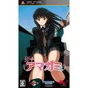 【予約】【PSP】 1月27日発売 エビコレ+アマガミ [ULJS-00339]