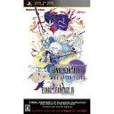 【予約】【PSP】 3月24日発売 ファイナルファンタジーIV コンプリートコレクション [ULJM-05855]