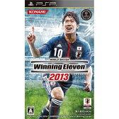 【新品】【PSP】 ワールドサッカー ウイニングイレブン 2013 [ULJM-06161]