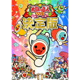 【新品】【Wii】 太鼓の達人Wii 決定版 ソフト単品版 [RVL-P-STJJ]