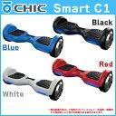 チックスマート C1 CHIC SMART C1 [立ち乗り電動二輪車][送料無料][ブラック/ブルー/レッド/ホワイト][ミニセグウェイ/ハンズフリーセグウェイ/バランススクーター]【02P03Dec16】