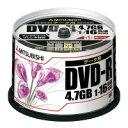 三菱化学 (DHR47JPP50) 三菱化学 DVD−R 50枚
