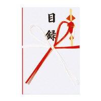 赤城 (ユ83) 紅白七本 一般目録 /奉書紙☆