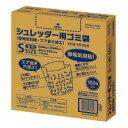 コクヨ (KPS-PFS60) シュレッダー用ゴミ袋S 静電気抑制・エア抜き加工 100枚入り☆