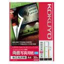 コクヨ (KJ-J23A4-30) インクジェットプリンタ用紙 両面写真用紙(セミ光沢) A4 30枚☆