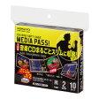 コクヨ (EDC-CME2-10D) CDケース<MEDIA PASS> 2枚収容 10枚セット 黒 CDケース/DVDケース ☆