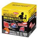 CDケース DVDケース コクヨ(EDC-CME1-100D)CD/DVDソフトケースMEDIA【PASS1枚収容100枚セット黒】収納ケース☆