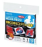 ������ (EDC-CME1-10W) CD/DVD���եȥ�����MEDIA PASS1�����10�祻�å��� CD������/DVD������ ��