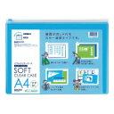 コクヨ (クケ-5314LB) ソフトクリヤーケース マチなし A4 ライトブルー☆