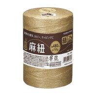 コクヨ(ホヒ-35)麻紐(ホビー向け)チーズ巻き480m