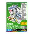 コクヨ (LBP-FH1830) カラーレーザー&カラーコピー用紙 両面印刷用 セミ光沢紙 100枚 A3☆