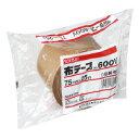積水化学工業 (N60XV05) 布テープ No.600V 75mm×25m 中・軽梱包用☆