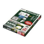 コクヨ (KPC-VE15LY) マルチプリンタ用名刺用紙 マイクロミシン 両面普通紙 10面X100枚 アイボリー☆