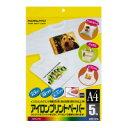 コクヨ (KJ-PR10N) IJP用紙(アイロンプリントペーパー) A4 5枚☆