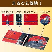 コクヨ(EDC-CME1-100W)CD/DVDソフトケースMEDIAPASS1枚収容100枚セット白CDケース/DVDケース☆