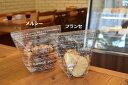 タテ型OPP底ガゼット袋 180×200 メルシー(1セット100枚入)