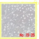 【クロネコDM便対応】OPP袋 オーピーパック かすみ草[0.03mm] No.15-25(巾150x長さ250mm) (50枚/パック)【ラッピング アクセサリー 駄菓子 小物】