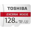 東芝 高耐久 microSDXCメモリカード 128GB Class10 UHS-ITOSHIBA EXCERIA EMU-A128G