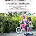 BELL 子供用 3D ヘルメット プロテクター 5歳 ディズニー カーズ