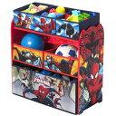 4月11日入荷予約販売/ Delta デルタ スパイダーマン マルチ おもちゃ箱