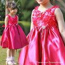 【Springsale】 ベビードレス フォーマル 女の子 60-90cm アイボリー ピンク アイビー