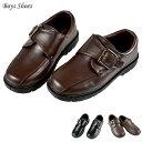 フォーマル靴 男の子 17-23.5cm ブラウン ブラック シューズ