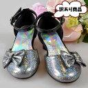 ショッピングSALE品 【訳あり】OUTLET フォーマル靴 女の子 17.5cm ブラック シューズ